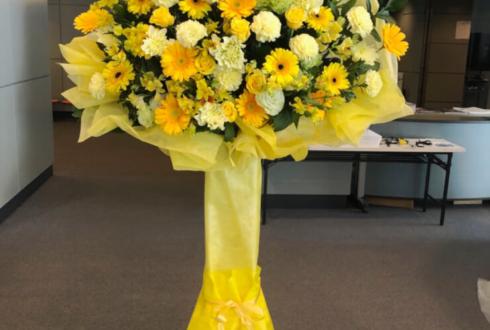 全労済ホール/スペース・ゼロ 舞台「やがて君になる」公演祝いスタンド花