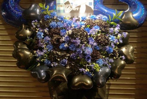 渋谷CLUBQUATTRO コレフェス - 第二弾 -開催祝いフラスタ