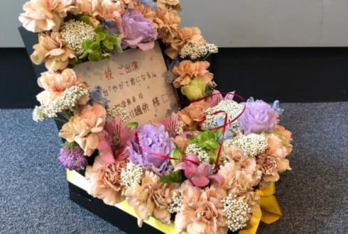全労済ホール/スペース・ゼロ 小田川颯依様の舞台「やがて君になる」出演祝い花