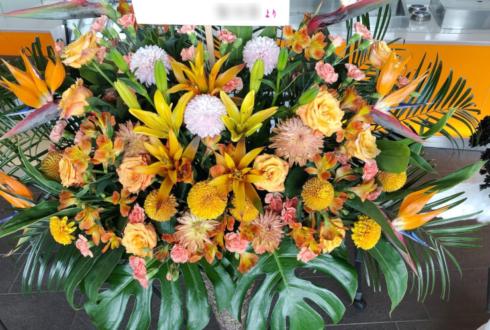 舞浜アンフィシアター コライユ役 花倉洸幸様の夢100イベント祝いコーンスタンド花