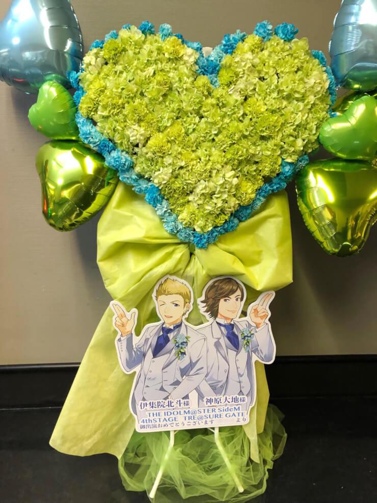 さいたまスーパーアリーナ Jupiter伊集院北斗役 神原大地様のSideM出演祝いハートモチーフフラスタ