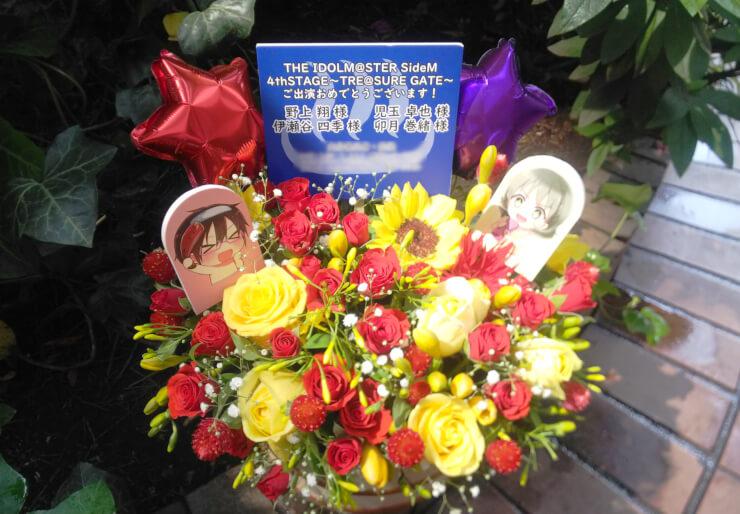 さいたまスーパーアリーナ High×Joker伊瀬谷四季役 野上翔様&Café Parade卯月巻緒役 児玉卓也様のSideM出演祝い花