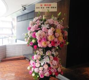 渋谷伝承ホール AKB48 Team8 谷川聖様&中野郁海様の舞台「サゼン -TANGE SAZEN-」出演祝いスタンド花2段