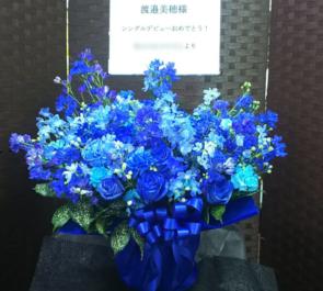 幕張メッセ 日向坂46二期生 渡邉美穂様の握手会祝い花