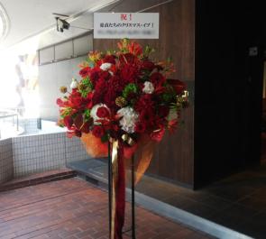 渋谷La.mama オナニーマシーン様のライブ公演祝いスタンド花
