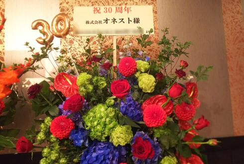 グランドプリンスホテル高輪 株式会社オネスト様の30周年祝いスタンド花