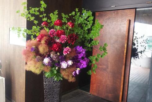 ビルボードライブ東京 小柳ゆき様のライブ公演祝いアイアンスタンド花