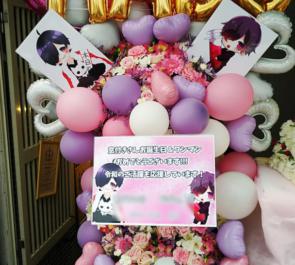 GARRETT udagawa 窓付き@様の生誕祭ライブ公演祝いバルーンフラスタ