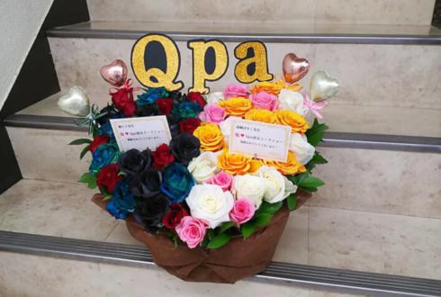 ヴァニラ画廊 楔ケリ先生 & 高崎ぼすこ先生のトークショー祝い花
