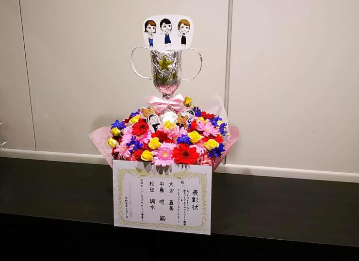 大手町サンケイプラザ 大空直美様&中島唯様&松田颯水様のラジオ番組イベント祝い花