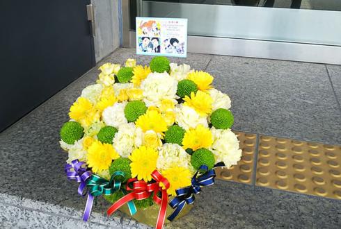 さいたまスーパーアリーナ W様&FRAME様&Altessimo様& 315プロダクション様のTHE IDOLM@STER SideM出演祝い花