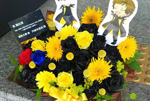 さいたまスーパーアリーナ THE虎牙道 円城寺道流役 濱野大輝様のTHE IDOLM@STER SideM出演祝い花