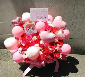 ZeppTokyo あほの坂田。様のライブ公演祝い花