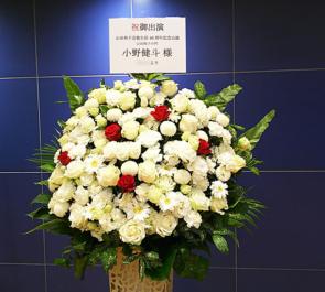 紀伊國屋サザンシアターTAKASHIMAYA 小野健斗様の舞台「山田邦子の門」出演祝いアイアンスタンド花