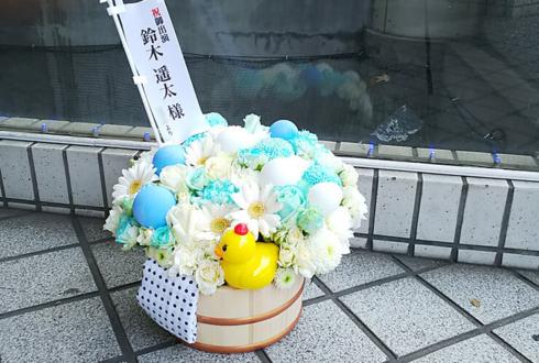 日暮里キーノートシアター 鈴木遥太様の舞台出演祝い花