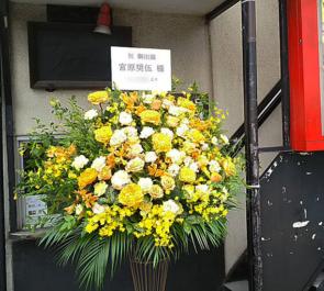 下北沢ザ・スズナリ 宮原奨伍様の舞台「おもったことは、なかったです」出演祝いハープスタンド花