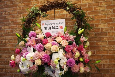 舞浜アンフィシアター Argonavis様の1stライブ公演祝いリース付きコーンスタンド花