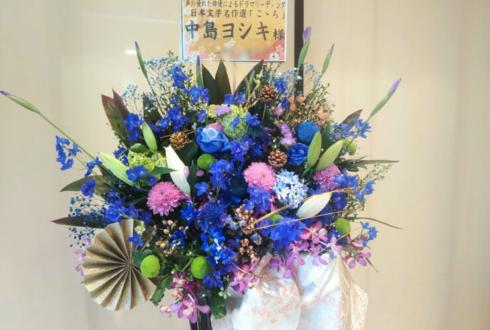 紀伊國屋サザンシアターTAKASHIMAYA 中島ヨシキ様の朗読劇出演祝いアイアンスタンド花