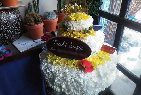代アニLIVEステーション 杉江大志様のバースデーイベント祝い花 フラワーケーキ