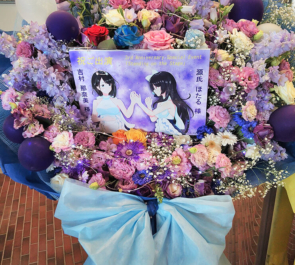 ニッショーホール 源氏ほたる役 吉村那奈美様のエビストイベント祝い花束風スタンド花