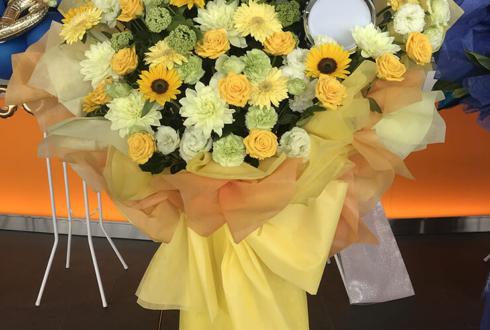 舞浜アンフィシアター 白石万浬様 橋本祥平様のArgonavis1stライブ公演祝い花束風スタンド花