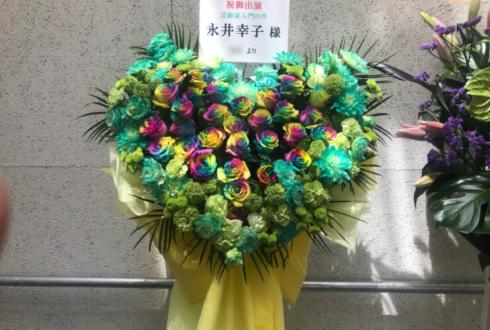 吉祥寺シアター 永井幸子様の舞台出演祝いハートスタンド花