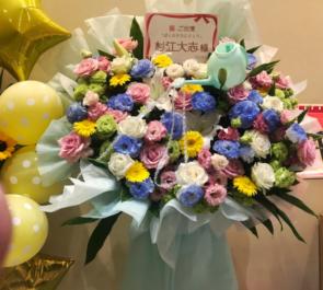 赤坂RED/THEATER 杉江大志様の舞台「ぼくのタネ 2019」出演祝い水やり花束風スタンド花