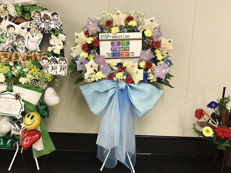 さいたまスーパーアリーナ 315プロダクション様のSideM4th公演祝いスタンド花