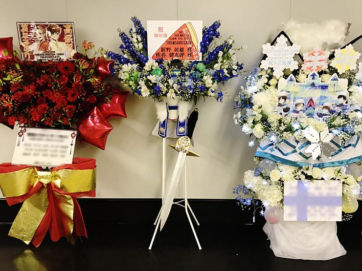 さいたまスーパーアリーナ FRAME握野英雄役 熊谷健太郎様のSideM4th出演祝いスタンド花