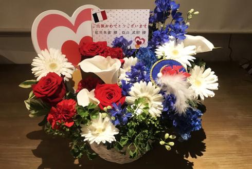 さいたまスーパーアリーナ 神速一魂 紅井朱雀役 益山武明様のSideM4th出演祝い花
