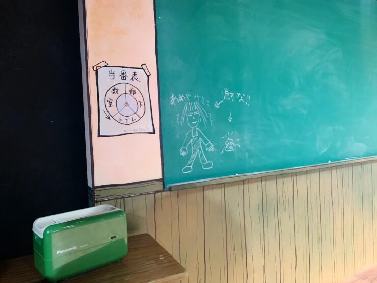 「バンブー・サマー」@下北沢駅前劇場