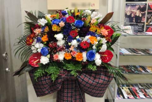 吉祥寺CLUBSEATA 彩音様の15周年記念ライブ公演祝いフラスタ