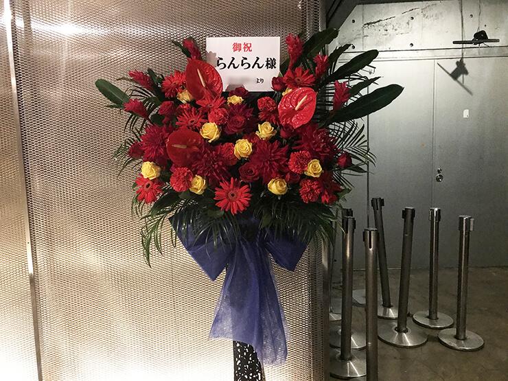 渋谷WOMB らんらん様のHAPPIN FES出演祝いスタンド花