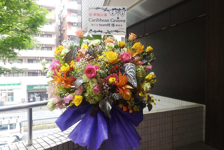 舞浜アンフィシアター team柊様のミュージカル「スタミュ」スピンオフ『Caribbean Groove』公演祝いスタンド花