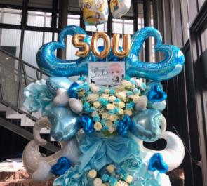 マイナビBLITZ赤坂 Sou様のワンマンライブ公演祝いバルーンフラスタ