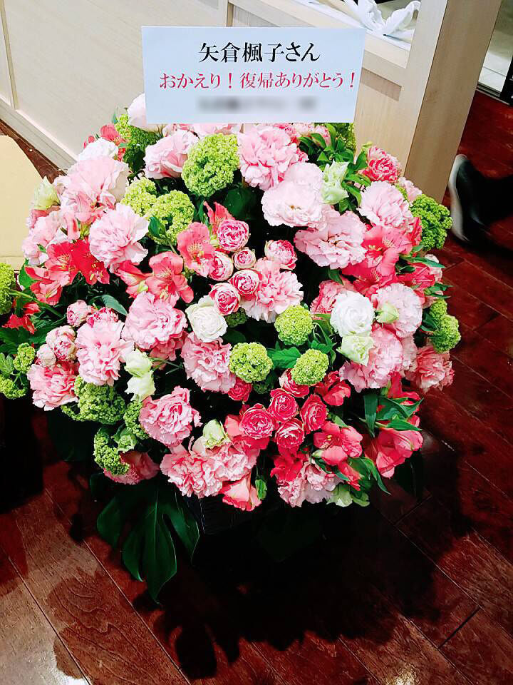 赤坂MINORI 矢倉楓子様の生誕イベント祝い花