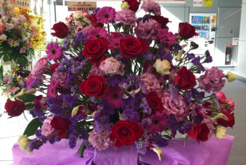 全労済ホール/スペース・ゼロ 石渡真修様の舞台「やがて君になる」出演祝いスタンド花