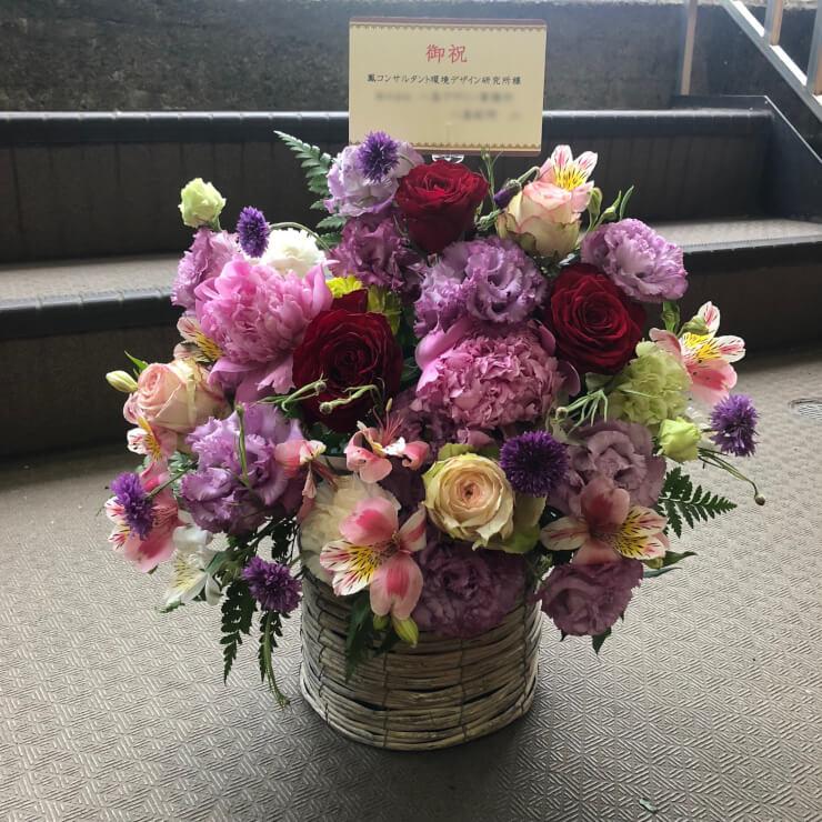 日本橋人形町 鳳コンサルタント環境デザイン研究所様の開業祝い花