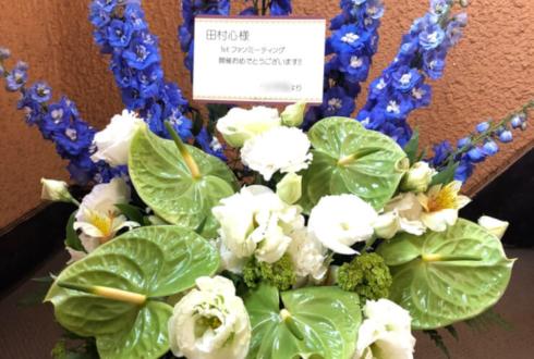 サンリオピューロランド 田村心様のファンミ祝い楽屋花