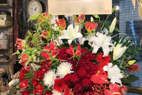 中央区新川 レストラン開店祝いスタンド花
