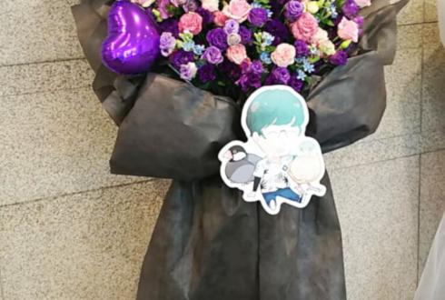 全電通ホール 増元拓也様のトキクマイベントゲスト出演祝いスタンド花
