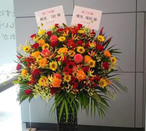 全労済ホール/スペース・ゼロ 横尾瑠尉様のミュージカル『ハッピーマーケット!!』出演祝いアイアンスタンド花