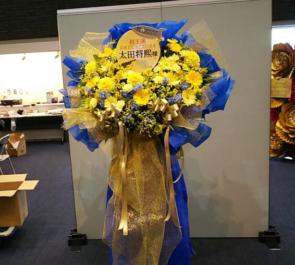 あうるすぽっと 太田将熙様の主演舞台『ゴールデンレコード』公演祝い花束風スタンド花