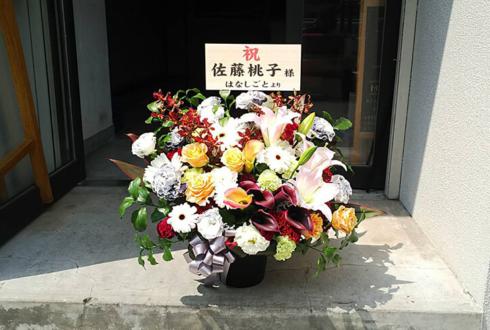 北千住BUoY 佐藤桃子様の舞台「カノン、頼むから静かにしてくれ」出演祝い花