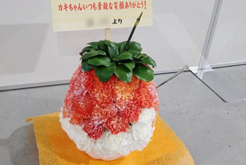 東京ビッグサイト 乃木坂46 4期生 賀喜遥香様の握手会祝い花 かき氷アレンジ