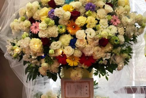 大田区民プラザ *ChocoLate Bomb!!様&パンダドラゴン様のライブ公演祝いフラスタ