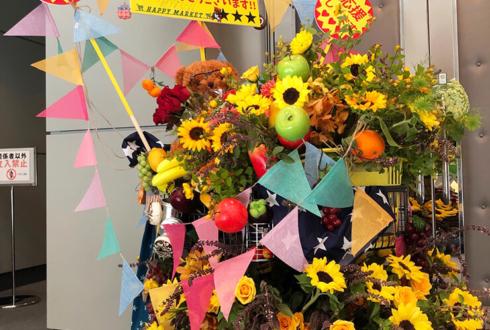 全労済ホール/スペース・ゼロ 鈴木勝大様の主演ミュージカル『ハッピーマーケット!!』公演祝いショッピングカートフラスタ