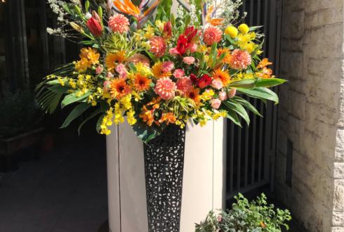 錦糸町 飲食店開店祝いアンアンスタンド花