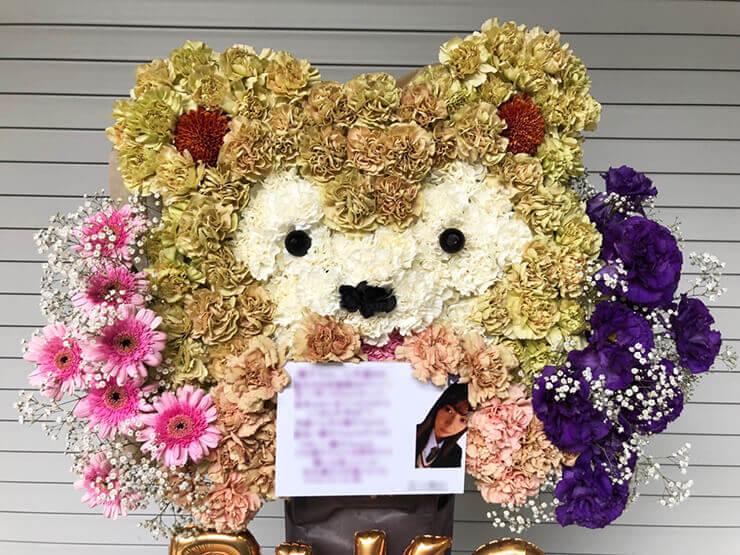 パシフィコ横浜 欅坂46二期生 松平璃子様の握手会祝いダッフィーモチーフフラスタ