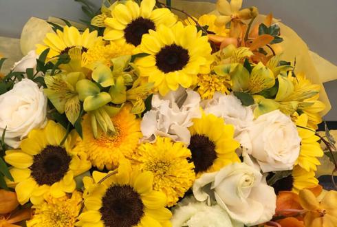 全労済ホール/スペース・ゼロ 波多野翔様のミュージカル『ハッピーマーケット!!』出演祝い花